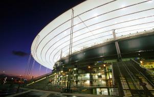 Les stades qui accueilleront l'euro 2016 de football