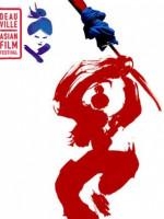 Festival du film asiatique