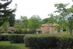Village Vacances l'Affenage