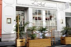 L'Axel Restaurant