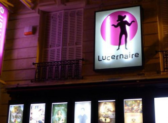 Le Forum du Lucernaire