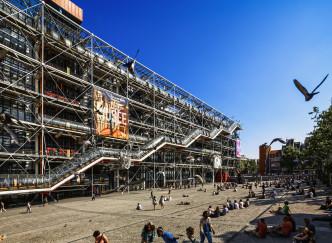 Les musées de France exposent leur architecture