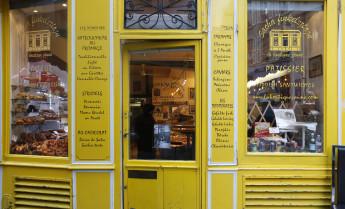Paris Le Marais-Beaubourg